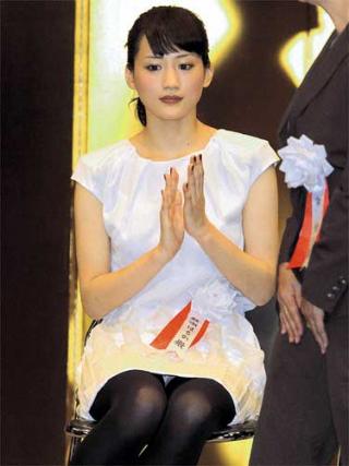 綾瀬はるかパンチラ放送事故エロお宝画像