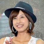 加藤綾子アナカトパン巨乳おっぱい谷間胸チラリあわや乳首ポロリ放送事故エロお宝画像