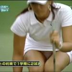 女子プロゴルフ番組のウンコ座りパンチラ