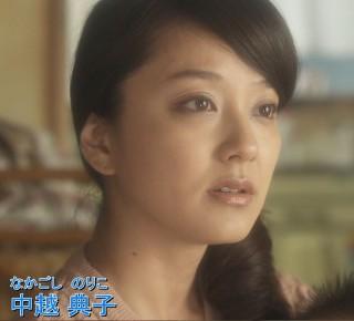 中越典子ヘアヌード入浴画像nakagosi7