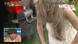 ダレノガレ明美おっぱいポロリ乳首露出放送事故エロお宝画像19