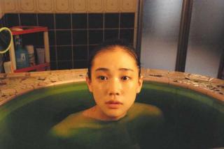 蒼井優入浴シーンエロお宝画像38