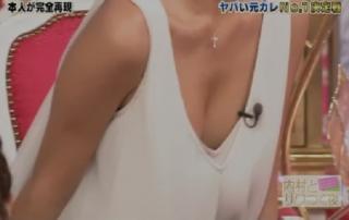ダレノガレ明美おっぱいがポロリして乳首が写った放送事故エロ画像2