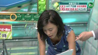 小島瑠璃子おっぱいの谷間胸チラリエロお宝画像