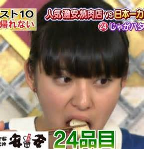 武井咲のエロいフェラ顔お宝画像