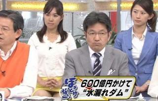 高畑百合子アナパンチラ放送事故エロお宝画像takahatayuriko_5