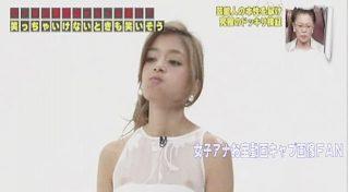 ローラ乳首ポロリ事故エロお宝画像