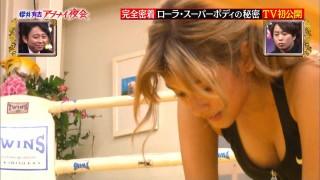 ローラ巨乳おっぱい乳首過激エロお宝画像rola_002