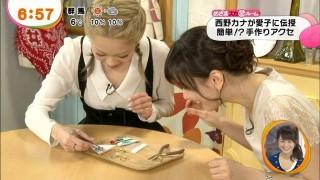 西野カナおっぱいポロリエロお宝画像4