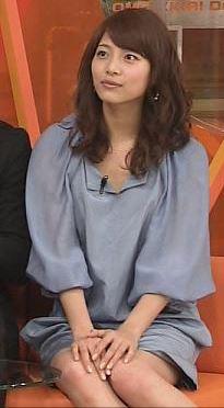 相武紗季パンチラ放送事故エロお宝画像1