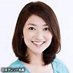 岸本梓アナ放送事故エロお宝画像