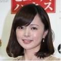 伊波紗友里アナ水着で魅せたエロいカラダのお宝画像