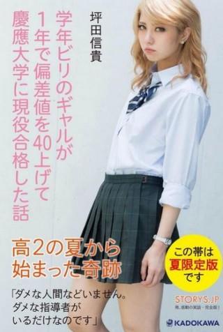 石川恋乳首透けヌードエロお宝画像0