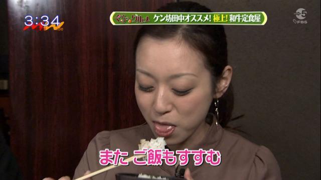 伊藤舞アナエロいフェラ顔放送事故画像
