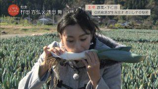 浅田舞のエロいフェラ顔お宝画像