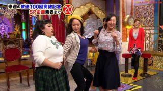 浅田舞おっぱいモミモミエロお宝画像