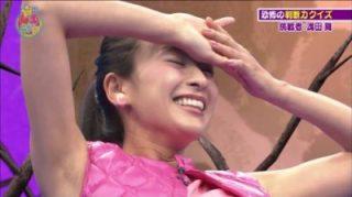 浅田舞の陰毛が透けて見えるパンチラ放送事故エロ画像