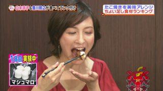 広末涼子エロいフェラ顔お宝画像2