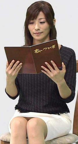 中田有紀アナパンチラ放送事故エロお宝画像5