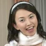 島津有理子アナパンチラエロいフェラ顔の放送事故宝画像
