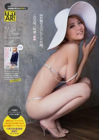 石川恋乳首透けヌードエロお宝画像7