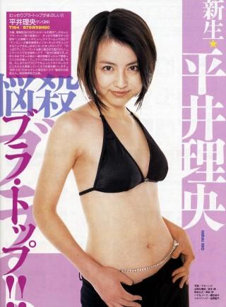 平井理央アナウンサーの水着画像
