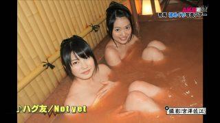 AKB横山由依入浴エロお宝画像10