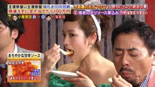 筧美和子のエロいフェラ顔お宝画像