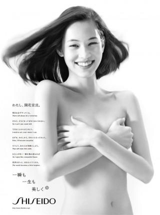 水原希子乳首とマン毛丸見えレズヘアヌード画像