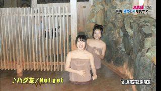 AKB横山由依入浴エロお宝画像8