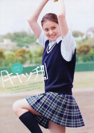 武井咲パンチラエロお宝画像14
