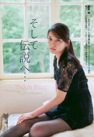 武井咲パンチラエロお宝画像20