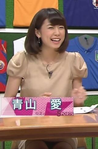青山愛アナパンチラ放送事故エロお宝画像
