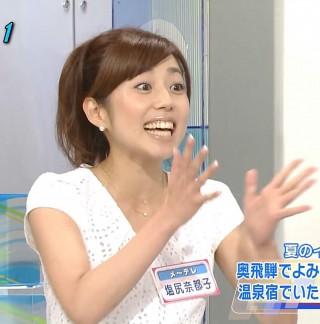 塩尻奈都子アナフェラ顔放送事故エロお宝画像13