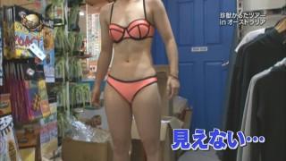 イモトアヤコマンチラ放送事故エロお宝画像!