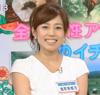 塩尻奈都子アナおっぱいの谷間胸チラリ放送事故エロお宝画像7