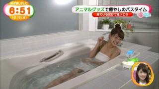 松元絵里花入浴マンチラ放送事故エロお宝画像
