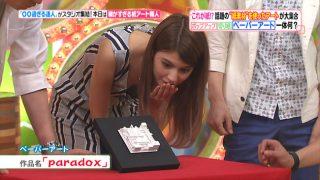 マギーおっぱいの谷間胸チラリ放送事故エロお宝画像3