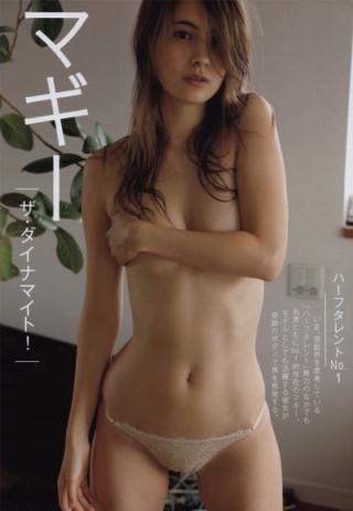 マギーヌードエロ画像(パンツ有り)3