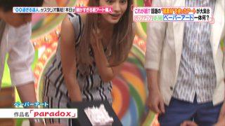 マギーおっぱいの谷間胸チラリ放送事故エロお宝画像4