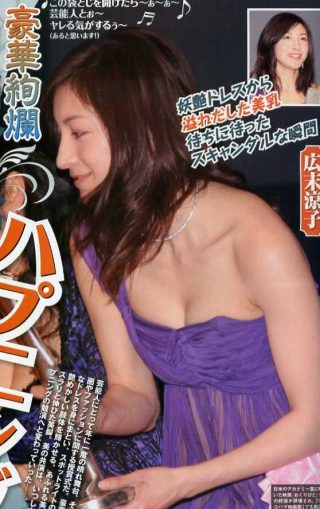 広末涼子胸の谷間エロ画像11