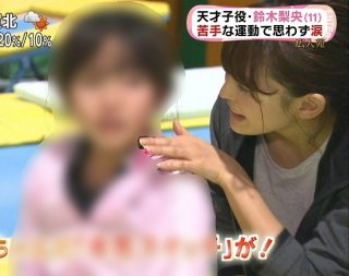 宮司愛海アナおっぱいの谷間胸チラリ放送事故エロお宝画像5