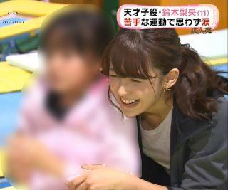 宮司愛海アナおっぱいの谷間胸チラリ放送事故エロお宝画像6