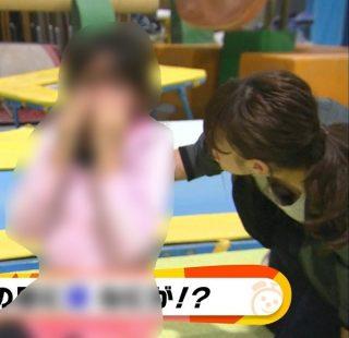 宮司愛海アナおっぱいの谷間胸チラリ放送事故エロお宝画像7