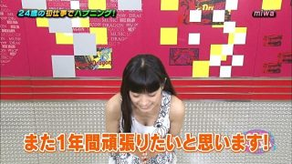 miwaおっぱいの谷間胸チラリ放送事故エロお宝画像