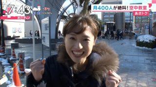 伊藤楓アナおまんこのワレメマンスジ&お尻のワレメくい込みエロお宝画像