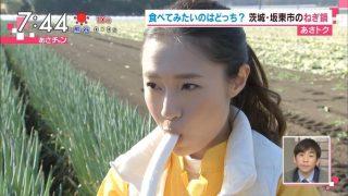 伊藤楓アナのエロいフェラ顔お宝画像