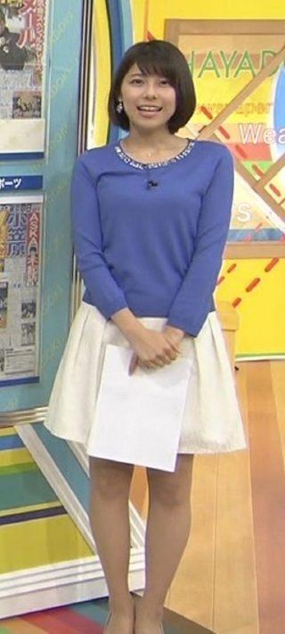上村彩子アナ美脚エロお宝画像