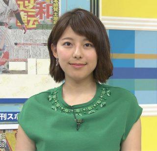 上村彩子アナ