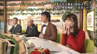 柴田阿弥ウイニング競馬パンチラ放送事故エロお宝画像